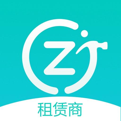 人人租机app商家版2.0上线