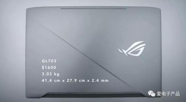 租赁华硕GL703笔记本电脑评测